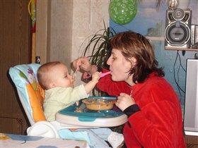 Мамочка, помоги все съесть...