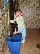 Помогу-ка я помыть полы