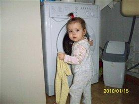 я стираю все САМА!!!