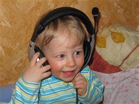С понедельника я понял, что музыка - это супер!!!