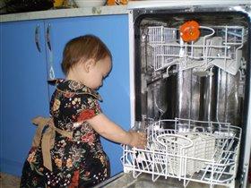 Первым делом нужно помыть мою бутылочку...