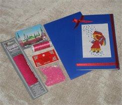 весенняя открытка от Юли-ТюхE  и Сергуша из Москвы
