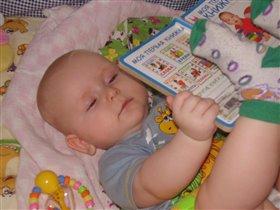 С понедельника я Учусь читать