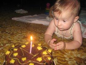 Алена празднует первый День Рождения