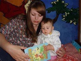 Читаем сказки.