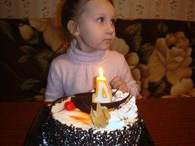 День рождения Ксюшеньки