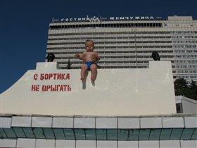 Надежда российского плавания