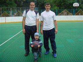 Денис,папа,Я спорт друзья!!!!
