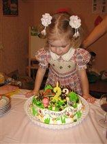 Мой сказочный тортик!