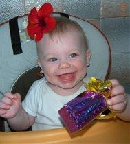 Мне уже 8 месяцев. Я Счастлива!!!!!!
