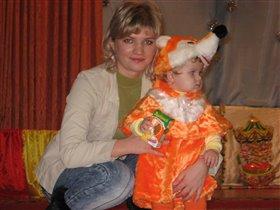 Моя милая и любимая дочурка лисичка!