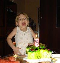 С днем рождения!