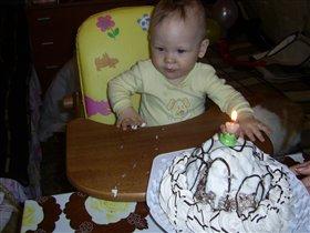 Мой Первый День Рождения!!!