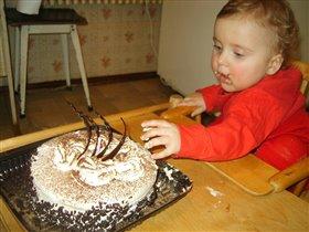 День рождения !!!
