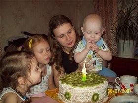 наш первый день рождения!!!!!!!