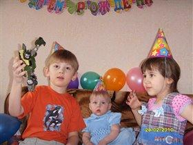 Веселый праздник - день рождения!