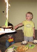 Вот мой торт!