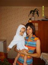 Мама и сын....