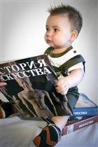 Чтение - УДИВИТЕЛЬНОЕ занятие!!!