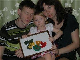 Наша дружная семья обожает сайт 7я!!!