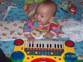Музыкант!