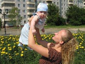 мое солнышко)))