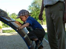 Покорение больших вершин начинается с малых..