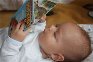 Тимоше 2 месяца, но он уже любит книжечки читать!