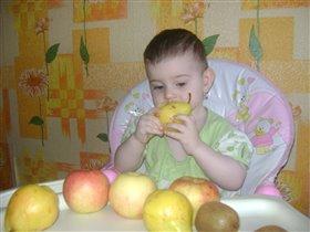 люблю фрукты!