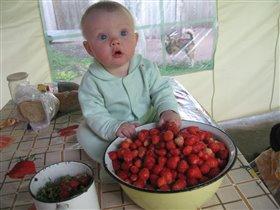 Все мое - все съем!!!