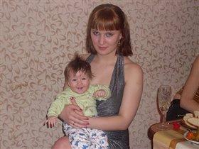 Мы с дочкой!