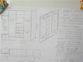 проект от mr doors