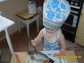 Ах какую вкусную рыбку я сейчас приготовлю !!!