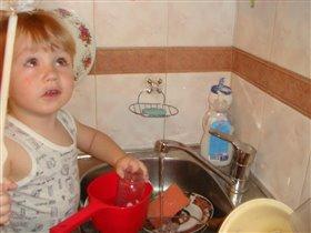 Посуду моем сами)))