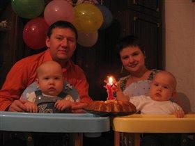 наш первый день рождения!