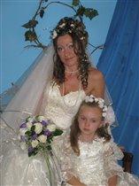 Мамина свадьба