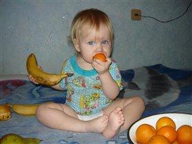 Полина и любимые фрукты