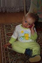 Ну когда же у меня будет свой телефон?