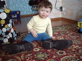 А папины ботинки лучше