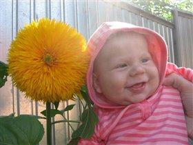 улыбка  как солнышко