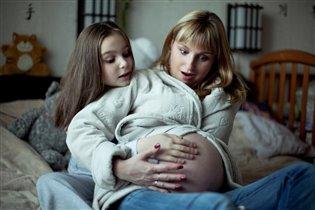 -Мам, да ты же беременна))). - Да ну?!
