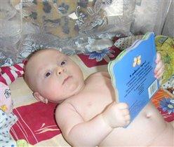 'Посмотрите!!!Я уже читаю)))))'