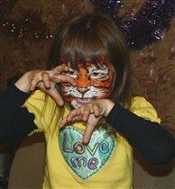 Мой домашний тигренок