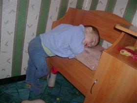 Погулял и устал :)))