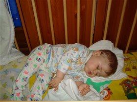 Так я спал маленький