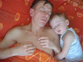 Сладкий сон любимых мужчин