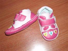 Новые розовые туфли МХМ р13 (по стельке 12 см).200