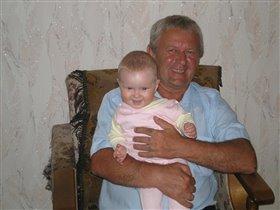 С дедом очень весело