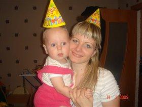 Наше первое день рождения