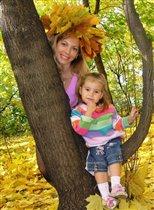 МАМА, дочка и золотая осень